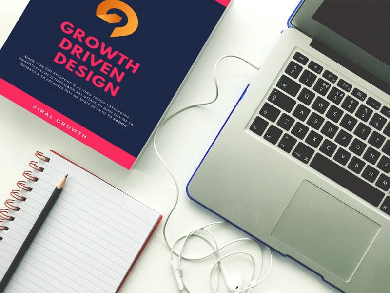 ti-einai-i-growth-driven-design-kataskevi-anakataskevi-istoselidon-viral-growth-europe-greece-cyprus